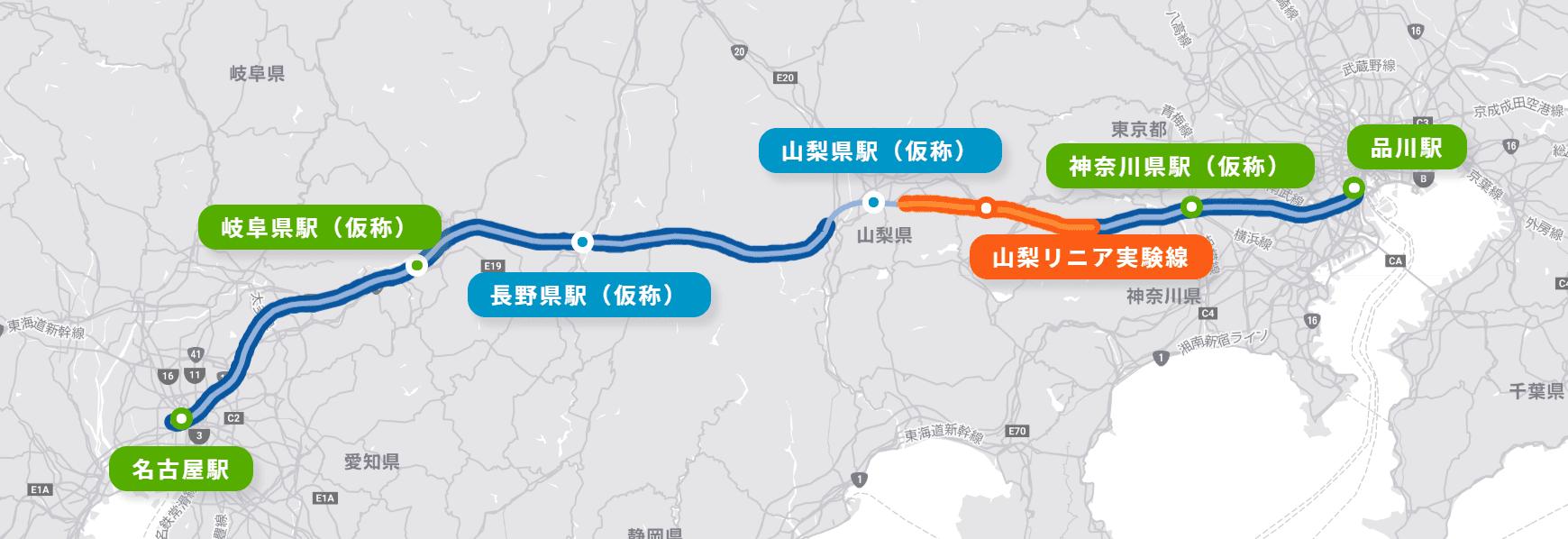 リニア中央路線図