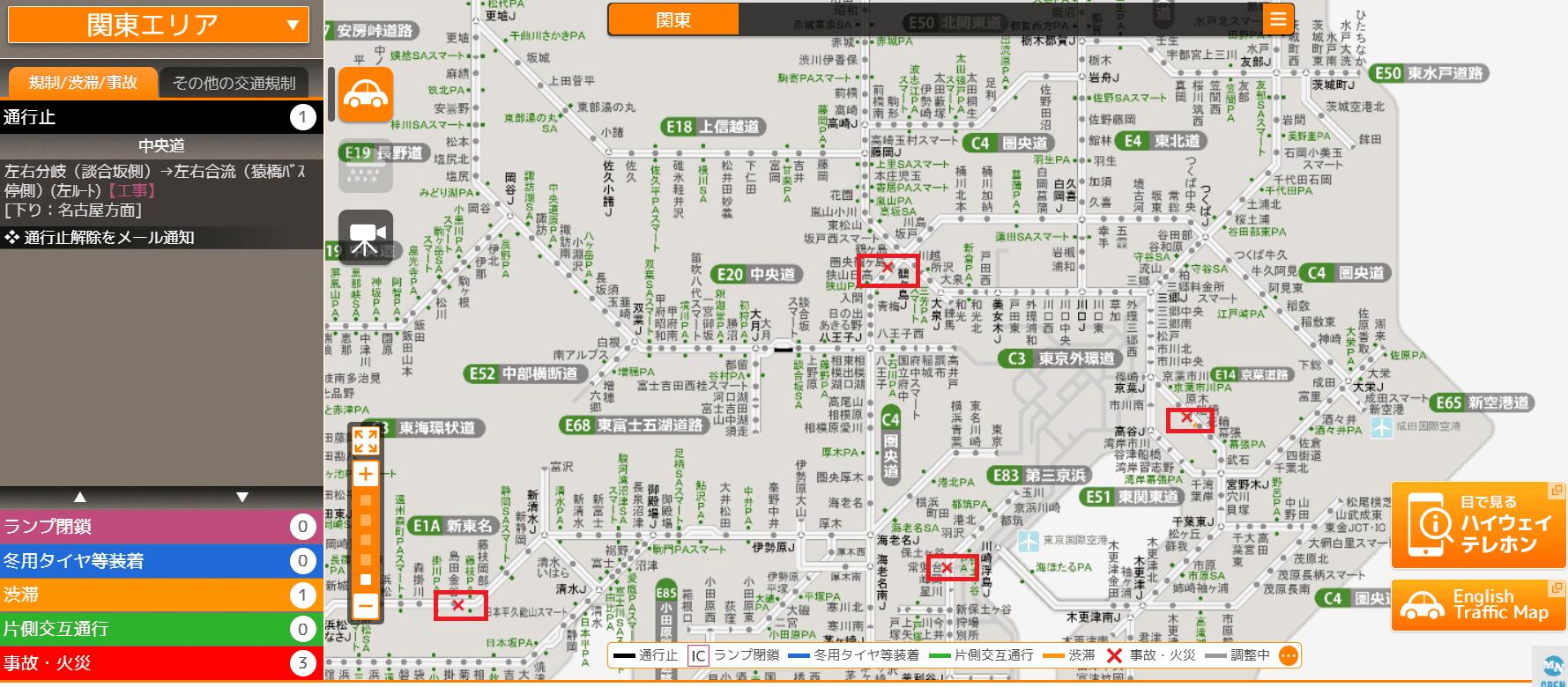 車の渋滞の詳細