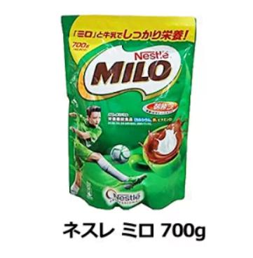 MIRO 700g