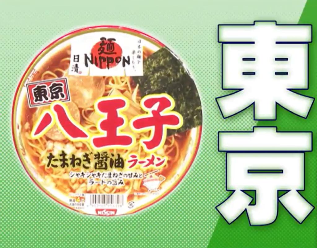 写真 カップ麺